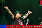চট্টগ্রাম'প্রবর্তক মোড়ে বসানো হয়েছে খ্যাতিমান শিল্পী আইয়ুব বাচ্চুর 'রূপালি গিটার