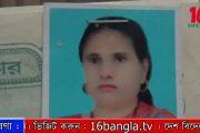 সায়েদা বেগমের বিয়ে করাটাই ব্যাবসায় পরিনত হয়েছে