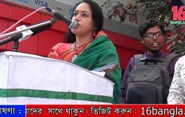বিজয় দিবস উপলক্ষে চট্টগ্রাম সিইপি.জেড চত্বরে সমাবেশ