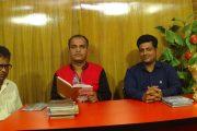 বৈশাখী উপলক্ষ্যে লেখক'' কবির কাঞ্চন ও মাহবুব' উপস্থাপনায় আমিনুল হক শাহীন