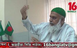 আলহাজ্ব খোরশেদ আলম সুজন''চট্টগ্রাম মহানগর আওয়ামী লীগ''সহ সভাপতি'' ঈদ পূর্ণমিলনী