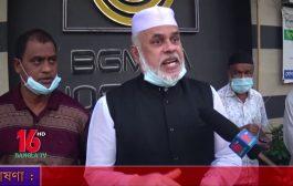 করোনা রোগীর বি জি এম ই এহাসপাতালকে সিভিল সার্জন ডাঃ শেখ ফজলে রাব্বী''হাজী ইকবাল