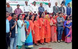 চট্টগ্রাম কলেজ উদ্ভিদবিদ্যা বিভাগের ঝলমলে উৎসব,অনুষ্ঠিান সম্পুর্ন হয় ''১ মার্চ
