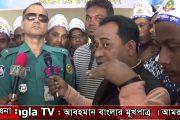পুলিশ সেবা সাপ্তাহ ২০১৯বর্ণাঢ্য র্যালি  মহিউদ্দিন মাহমুদ অফিসার ইনর্চাজ বন্দর থানা চট্টগ্রাম'