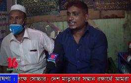 চট্টগ্রাম সড়ক পরিবহণ শ্রমিক ইউনিয়নের ঈদ উপহার সামগ্রী বিতরন